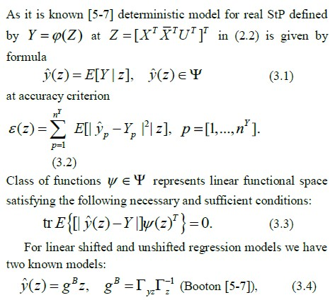Analytical Modeling and Estimation of Normal Processes Defined By Stochastic Differential Equations with Unsolved Derivatives