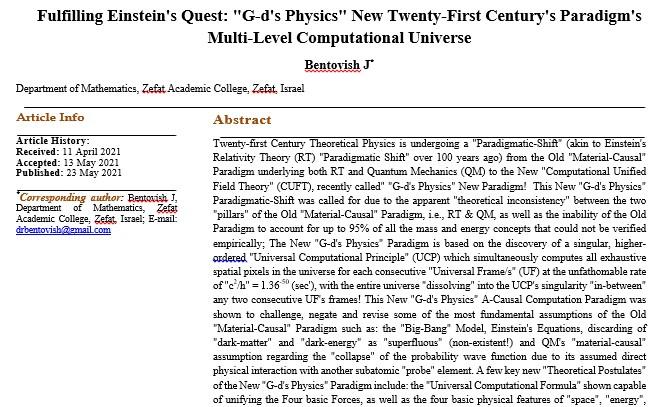 Fulfilling Einstein's Quest: