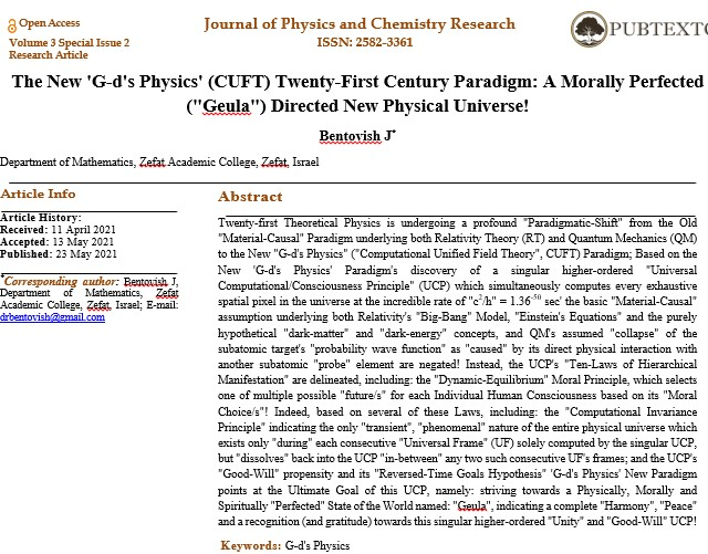 The New 'G-d's Physics' (CUFT) Twenty-First Century Paradigm: A Morally Perfected (
