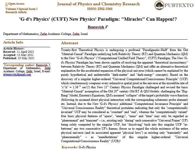 'G-d's Physics' (CUFT) New Physics' Paradigm: