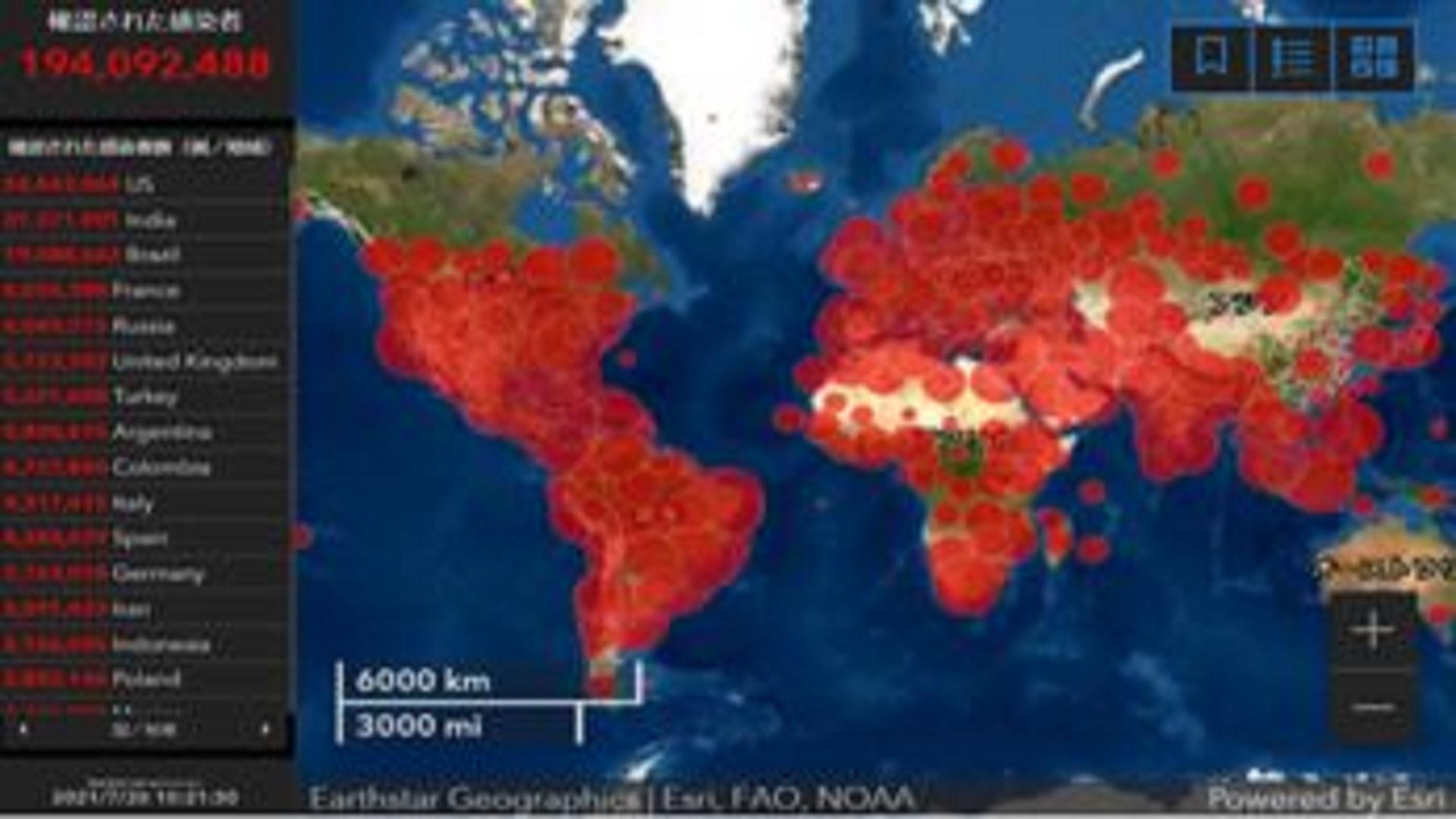 Latest Data of COVID-19 Influencing Worldwide From John Hopkins University
